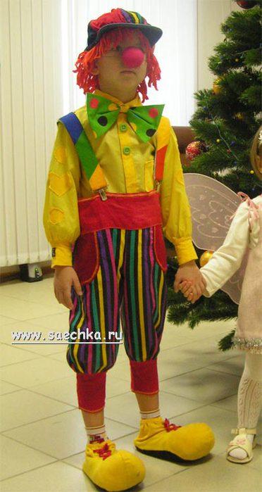 Костюм клоуна для мальчика своими руками из подручных материалов