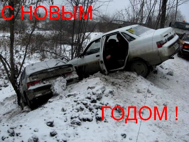 На дороге зимой