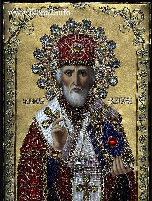 Цитата сообщения инди- Издревле на Руси к писаным иконам мастерицы - умелицы вышивали богатые оклады.