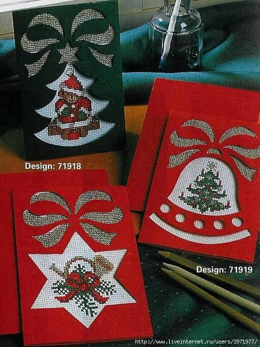 B Новогодняя вышивка крестом. схемы. vostok.