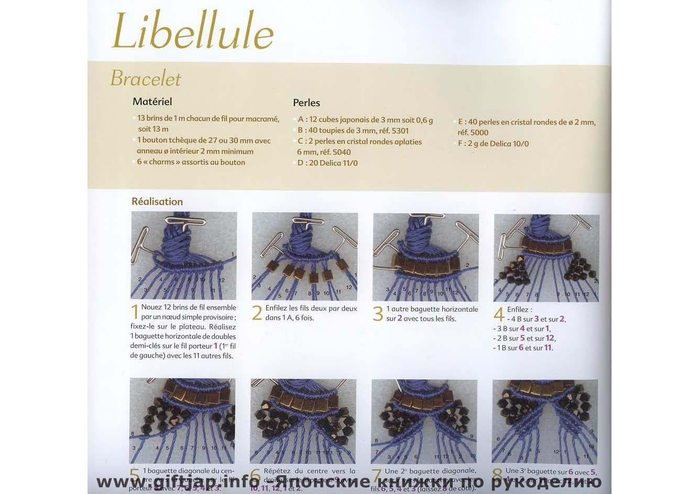 Micro-Macrame_de_la_dentelle_aux_bijoux-Marie_Le_Sueur_Страница_26 (700x494, 191Kb) .