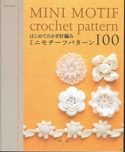 Picasa Crochet Patterns http://vdom1.ru/post141916722/