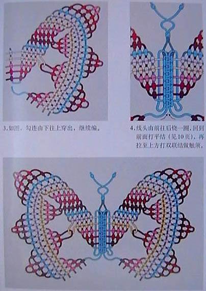 Схема плетения бабочек макраме