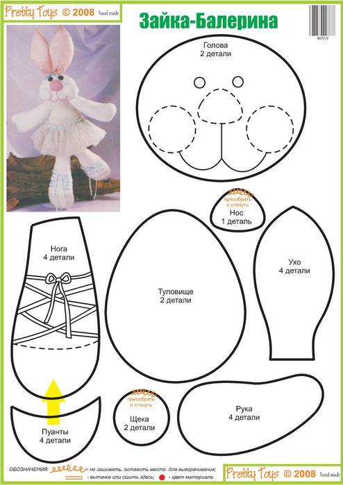 Выкройки зайцев и как сшить