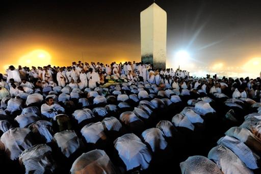 знакомства мусульмане ислам обсуждение