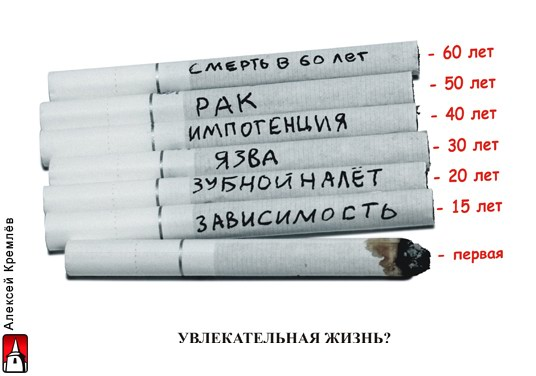 Учимся различать сигареты электронные и