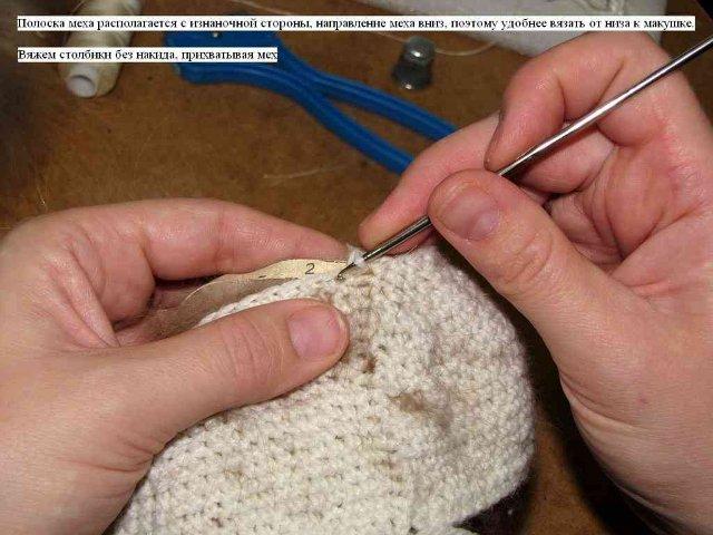 Мастер классы по вязанию шапок из меха