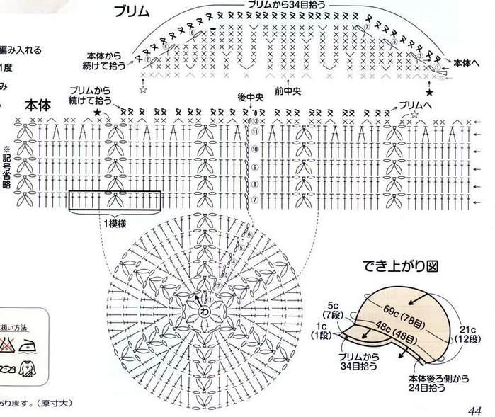 Кепочка крючком схемы