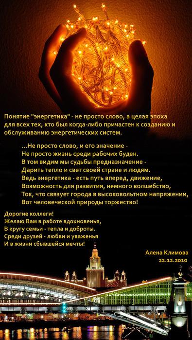 День гражданской авиации россии открытка
