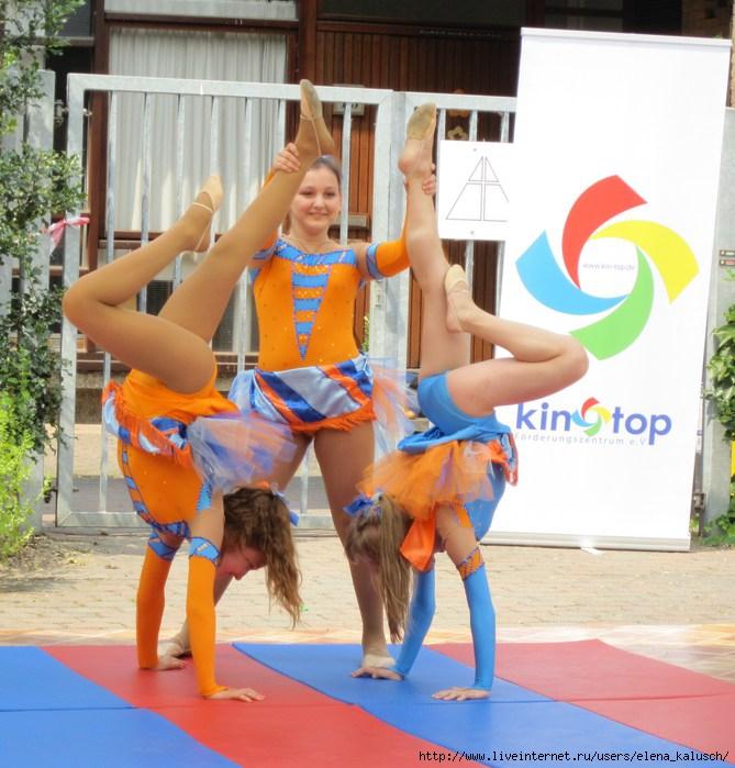 Фото голые гимнасткы 10 фотография