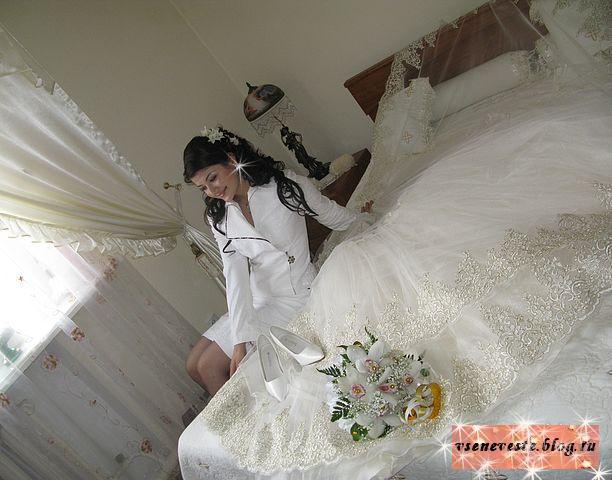 Пышное Свадебное Платья Кавказа