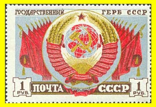 450-летие вхождения башкирии в состав россии: