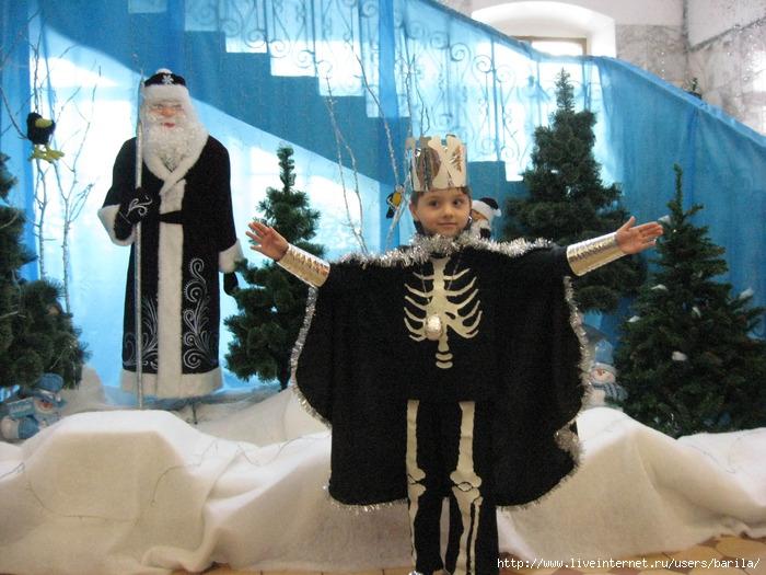 Паж новогодний костюм своими руками