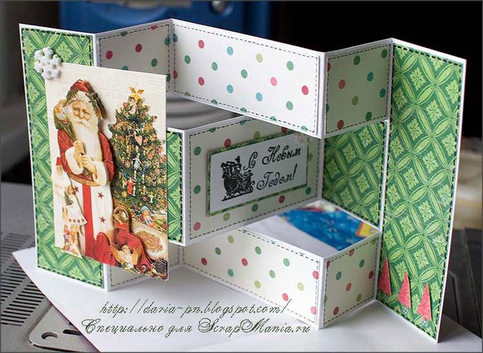 Новогодние открытки необычные своими руками