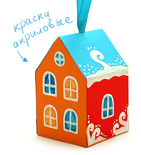 Как сделать игрушку своими руками домика