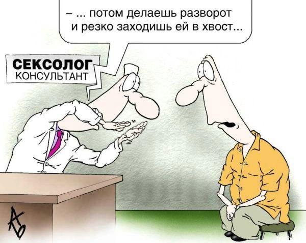 trening-dlya-trenerov-po-razvitiyu-seksualnosti