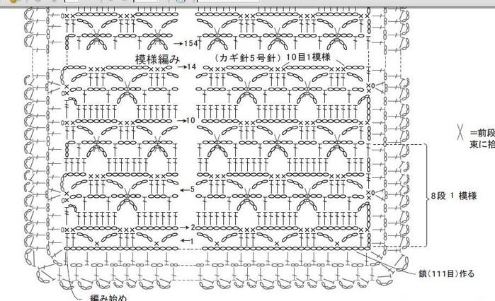 Вязание крючком схемы палантины японские 311