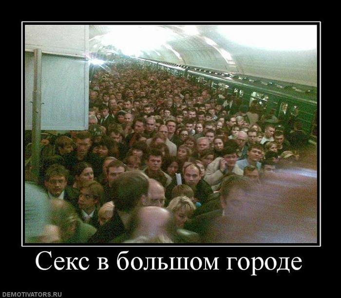 Просмотр секс в метро 22 фотография