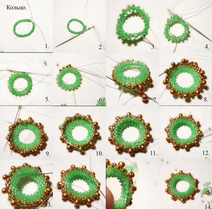 кольца из бисера для начинающих - Сайт о бисере.