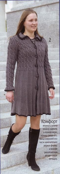 пальто спицами для женщин, схемы.