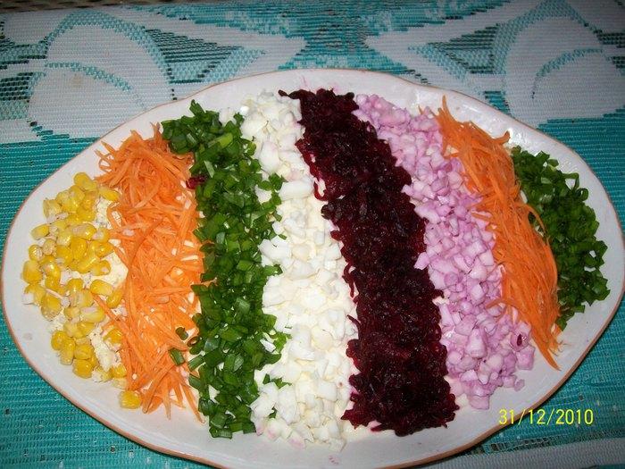 Рецепты салат радуга с