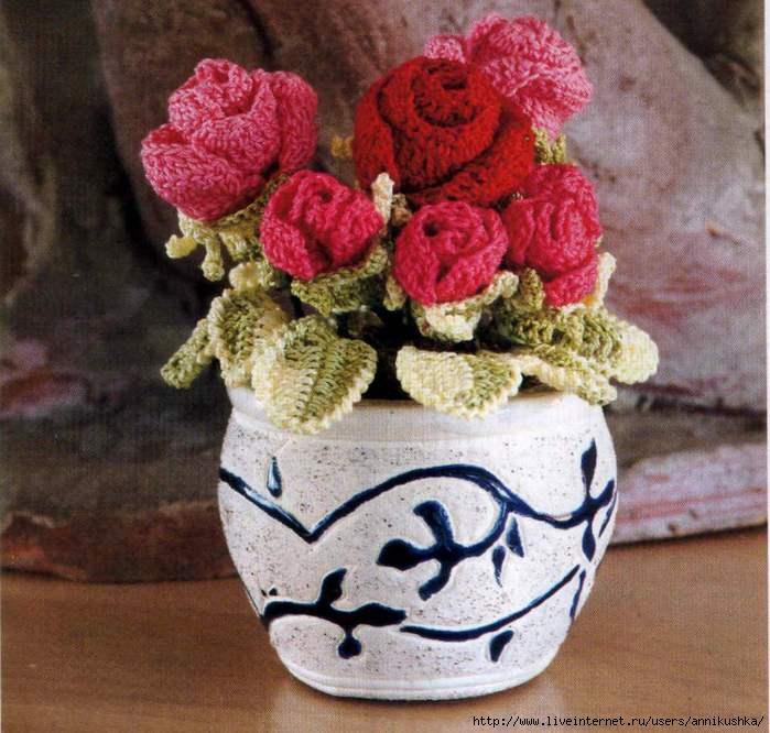 Вязание цветков для вазы