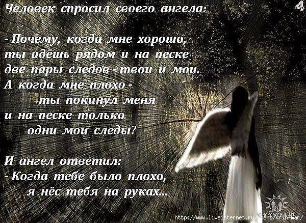 ты мой ангелочек стихи девушке УГМА