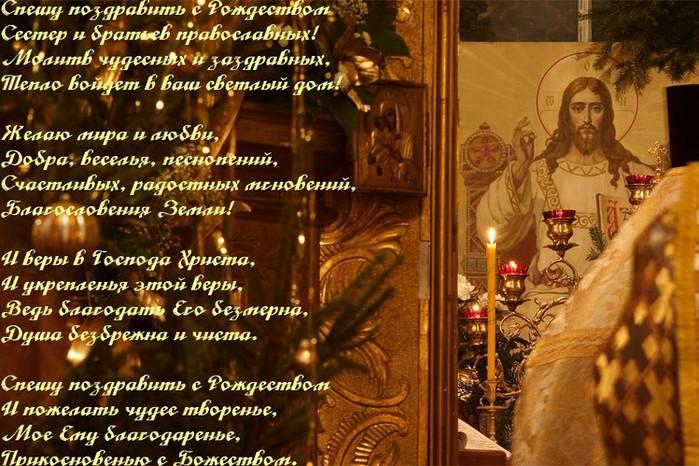 http://img1.liveinternet.ru/images/attach/c/2/68/861/68861987_f_19085387.jpg