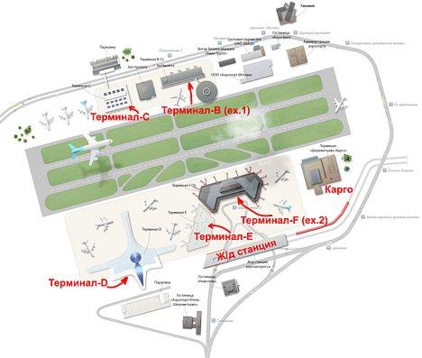 Отель шереметьево терминал f
