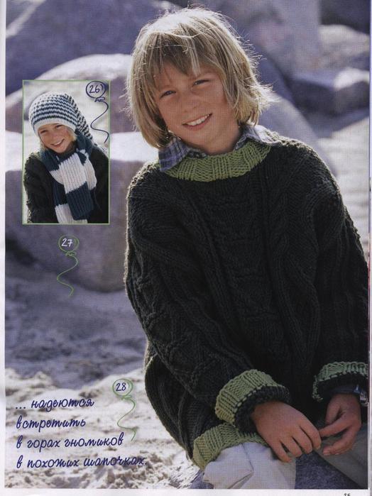 Фото: Школьная форма Вязаная коллекция для мальчика. вязаная кофта для...