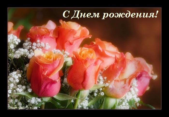 Yandex ru поздравления с днем рождения 779