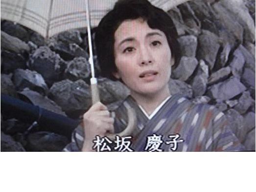 Reiko Kudo - Mikan