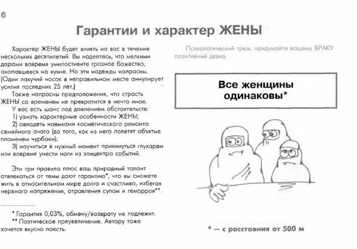http://img1.liveinternet.ru/images/attach/c/2/69/386/69386734_1295291319_boyanynnmru_zhena_005.jpg