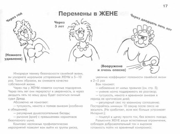 http://img1.liveinternet.ru/images/attach/c/2/69/387/69387082_1295291712_boyanynnmru_zhena_016.jpg