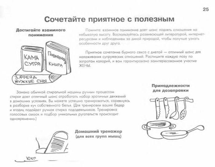 http://img1.liveinternet.ru/images/attach/c/2/69/387/69387695_1295291914_boyanynnmru_zhena_024.jpg