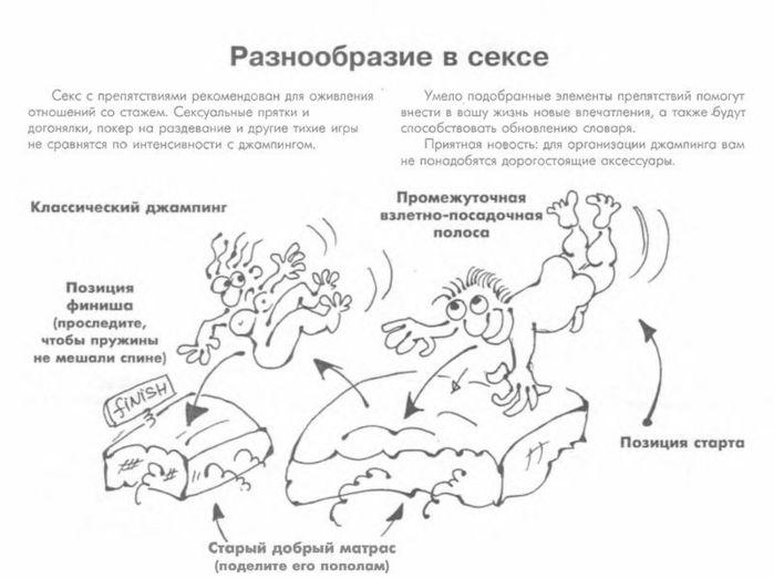 http://img1.liveinternet.ru/images/attach/c/2/69/387/69387699_1295292052_boyanynnmru_zhena_026.jpg