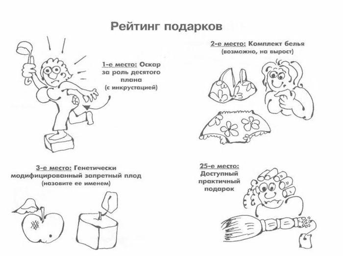 http://img1.liveinternet.ru/images/attach/c/2/69/387/69387703_1295292080_boyanynnmru_zhena_028.jpg