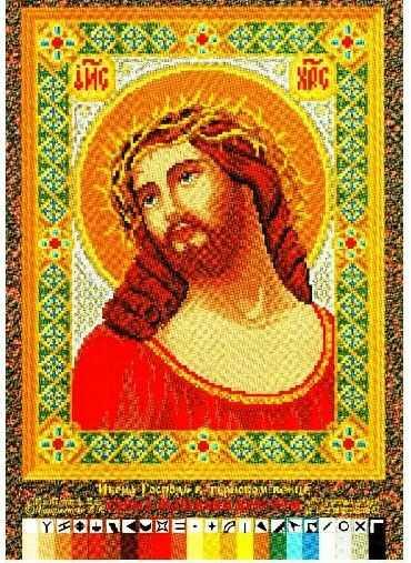 Схема Ийсус в терновом венце.
