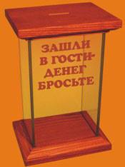 porno-kopilka-russkoe-v-ofise
