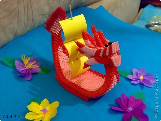 модульное оригами схемы сборки дракона - Мода.