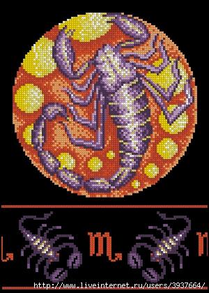 "Схема вышивки  ""Знаки зодиака-скорпион "": схема."