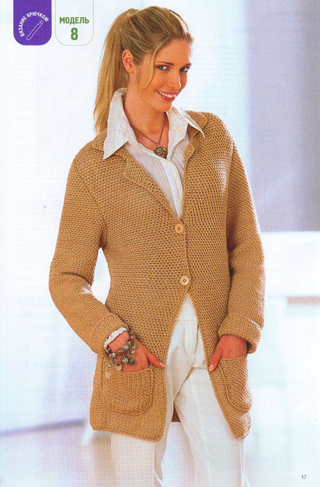 Для вязания кофты спицами вам потребуется: 450 г Alpina VIVEN (100% бамбук, 50 г/405 м) красного цвета, 10 пуговиц в...
