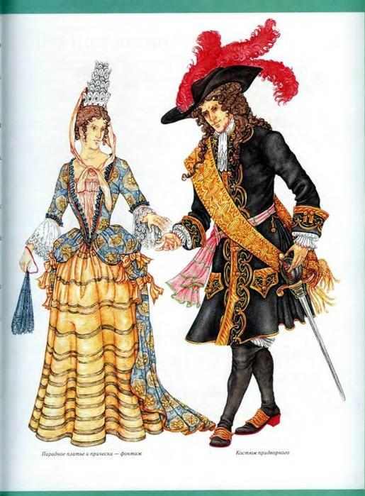 Причудливая пышность...  Стиль барокко в одежде.