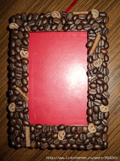 Рамка для фото из кофейных зерен своими руками мастер класс