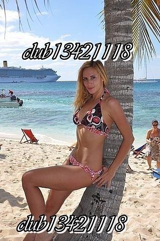 Откровенные фото ольги агибаловой 41321 фотография