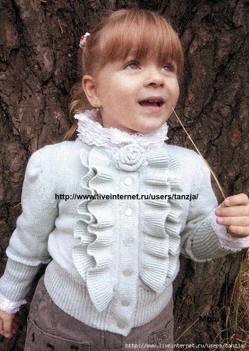 """вязание для детей. вязание/для детей.  Среда, 09 Ноября 2011 г. 17:02. для детей. вязаный жакет. a href= """"http..."""