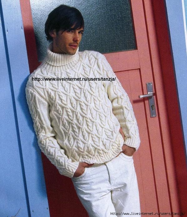 Белый мужской свитер с косами (спицы) .