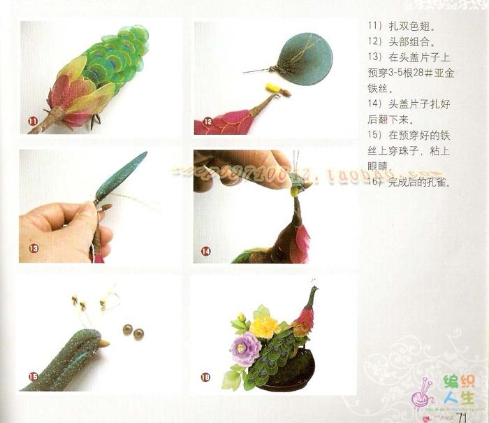 Цветы из ткани кандзаси канзаши и