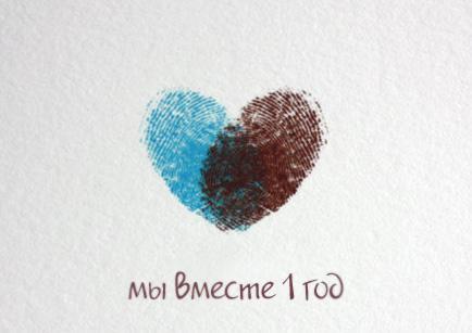 На год отношений - Романтические подарки от Presentas.ru