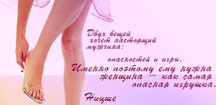 krutaya-zhopa-porno